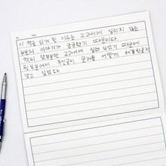 비팬시 쥬니어캠퍼스 무제 가로노트 4권 줄공책