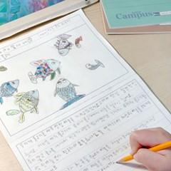 비팬시 독서감상록 초등가로노트 4권 독후감