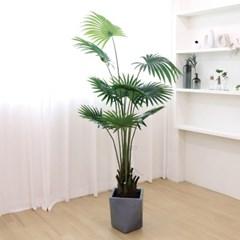 고급 인테리어 인조나무 조화화분 비로 야자 180cm