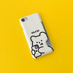 selfie gummy [카드수납 폰케이스]