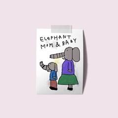 엽서 - 코끼리엄마아들