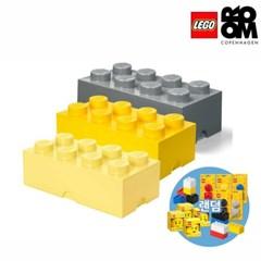 [레고스토리지] 레고 브릭8구 모던세트 (추가구성)