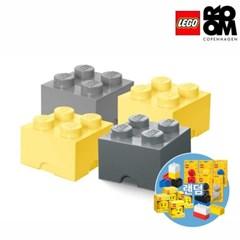 [레고스토리지] 레고 브릭4구 모던세트 (추가구성)