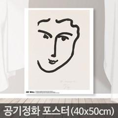 에어월 공기정화 포스터 해바라기/보태니컬/드로잉
