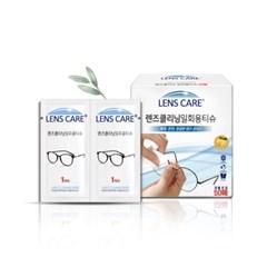 안경 닦이 렌즈 클리너 일회용 소독 티슈 50매 200매