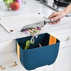 접었다 폈다 걸이형 싱크대 음식물 쓰레기통 2color