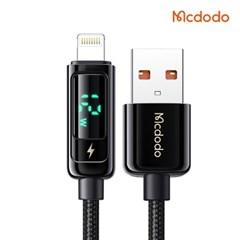 Mcdodo 디스플레이 USB-A to 8핀 고속충전 케이블