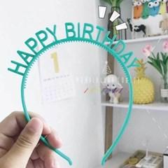 생일 파티용품 소품 이벤트 해피레인보우머리띠7개