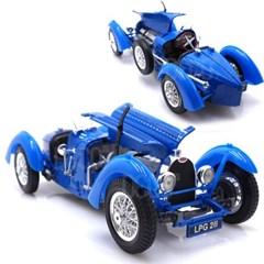 1:18 부가티 Type 59 다이캐스트 미니카 모형 자동차