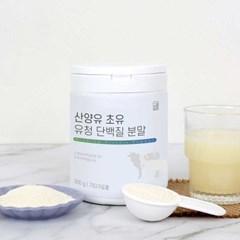 경성건강원 산양유 초유 유청 단백질 분말 300g