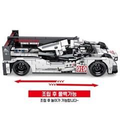 Sembo block 레고포르쉐 중국레고테크닉 자동차 스포츠카 8312
