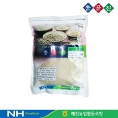 예천농협 옹골진 국내산 햇 잡곡 알찬미 1kg