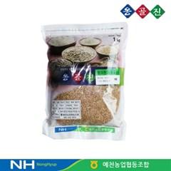 예천농협 옹골진 국내산 햇 잡곡 발아현미 1kg