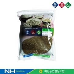 예천농협 옹골진 국내산 햇 잡곡 청차좁쌀(차조) 1kg