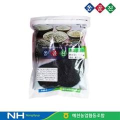예천농협 옹골진 국내산 햇 잡곡 흑미 1kg
