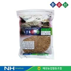예천농협 옹골진 국내산 햇 잡곡 현미쌀 1kg