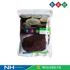 예천농협 옹골진 국내산 햇 잡곡 적두 1kg