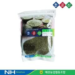 예천농협 옹골진 국내산 햇 잡곡 녹두 1kg