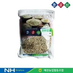 예천농협 옹골진 국내산 햇 잡곡 율무쌀 1kg