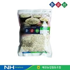 예천농협 옹골진 국내산 햇 잡곡 압맥 1kg
