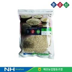 예천농협 옹골진 국내산 햇 잡곡 할맥 1kg