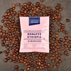 모나페 드립커피 홈카페세트 에티오피아 (12gx10개입)