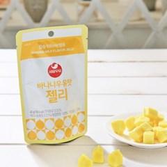 서울우유 바나나우유맛 젤리 45g 5개 제리 아이 간식