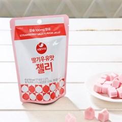 서울우유 딸기우유맛 젤리 45g 5개 제리 아이 간식