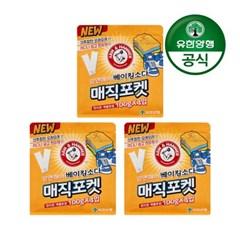 [암앤해머]매직포켓 베이킹소다 옷장 냄새탈취제 3개