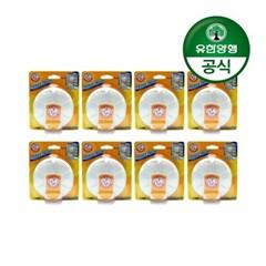 [유한양행]암앤해머 후릿지후레쉬 냉장고 탈취제(부착형) 8개