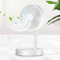 디지토 접이식 무선 선풍기 높이조절 탁상용 책상선풍기