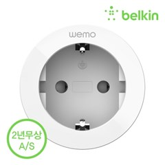 벨킨 위모 WiFi 스마트 플러그 IOT 콘센트 WSP080kr