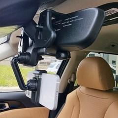 OMT 차량용 룸미러 휴대폰 거치대 각도조절 360도회전