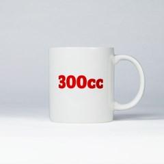 300cc mug red / 눈금 머그