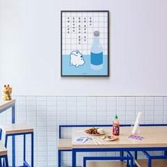 소주7 M 유니크 인테리어 디자인 포스터 술집 식당 한식
