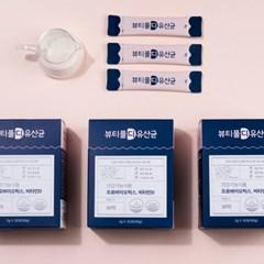 특허받은 질유래 유산균 뷰티풀D 유산균