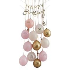 [빛나파티]핑크 & 로즈골드 풍선 12개와 생일축하 가랜드 패키지