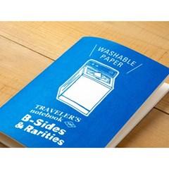 B-Sides & Rarities Washable Paper 패스포트