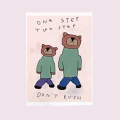 카드-don't rush