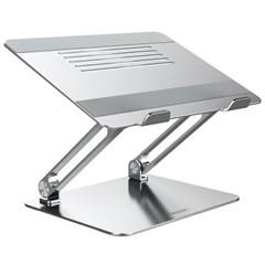 닐킨 알루미늄 접이식 노트북 거치대 스탠드 맥북 받침대 프로데스크