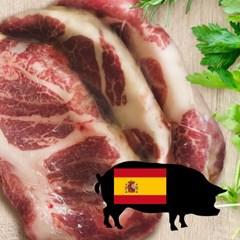 스페인산 흑돼지 이베리코 돼지고기 목살 500g