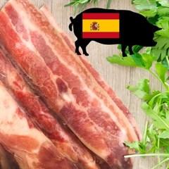 스페인산 흑돼지 듀록 돼지고기 삼겹살 500g