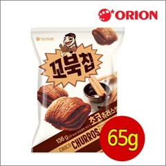 오리온 꼬북칩 초코츄러스맛 65gx10