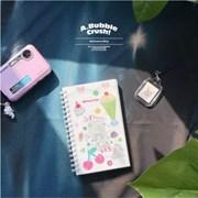 [B급] Born to be Diary