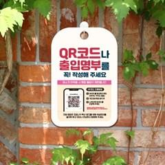 카페 식당 마스크 안내문 안내판 표지판 제작 CHA087_(1306393)