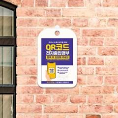 카페 식당 마스크 안내문 안내판 표지판 제작 CHA090_(1306390)