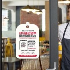 카페 식당 마스크 안내문 안내판 표지판 제작 CHA095_(1306385)