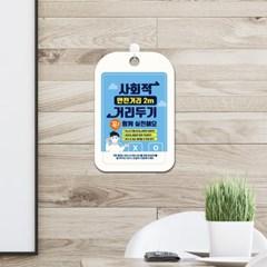 마스크 착용 식당 카페 안내판 표지판 제작 CHA100_(1306380)