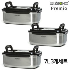 김치통 3개세트 3호 7L 스텐 밀폐용기 반찬통 냉장고정_(793147)
