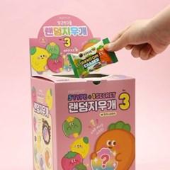 핑크풋 당근친구들 랜덤지우개ver3